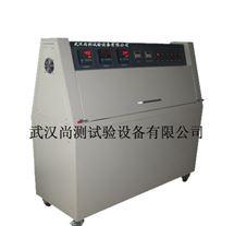 SC/ZN-P紫外光老化試驗箱