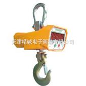 ocs-5T天津3T直视电子吊秤