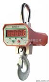 OCS-3T天津直视电子吊秤