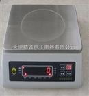 天津防水电子桌秤
