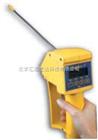 Porta Sens II(C16)气体检测仪