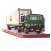天津电子数字式汽车衡