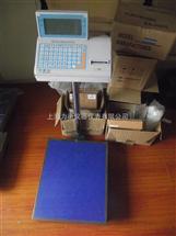 TCS无锡打印电子台秤