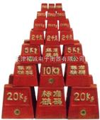 20KG砝码天津不锈钢铸铁砝码