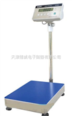 天津150公斤地秤