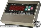 天津優質防水儀表