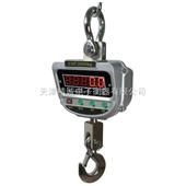 OCS-XZ-AAE天津直视电子吊磅