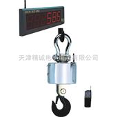 OCS-SZ-BE天津大屏幕无线电子吊秤
