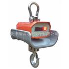 OCS-XZH天津客户端耐高温手机版秤