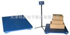 SCS-XZX-XK-A天津重型电子地磅
