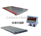 SCS-XXl-XK-A天津大台面电子地磅