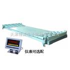 SCS-XXlYD-XK-A天津升降移动双层电子地磅