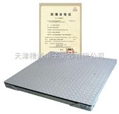 SCS-EXP-XK3101天津防爆电子地磅