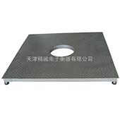 SCS-XlG-XK-A天津电子料罐秤