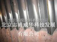 ZS-811高温防腐涂料