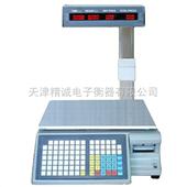 天津Aa-4b立杆单机版条码秤