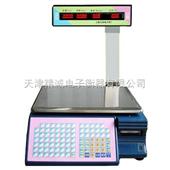 天津Aa-4b立杆型条码秤