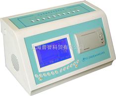 血沉动态分析仪