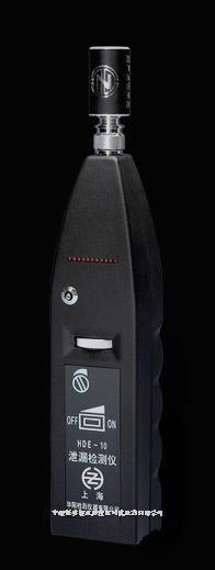 气液电泄漏检查仪HDE-10