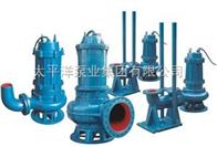 QW80-40-15-4QW移动式潜水排污泵