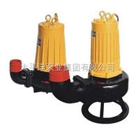 AV型撕裂式排污泵
