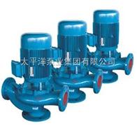 80GW65-25-7.5GW立式管道排污泵