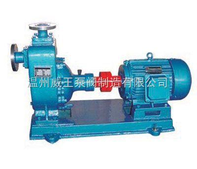 150ZX160-55卧式自吸清水泵 自吸管道泵 输油自吸泵 加重自吸型