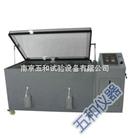 YWX-750盐雾箱可满足中性酸性铜加速试验