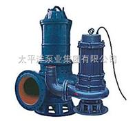 WQ经济型无睹塞潜水排污泵