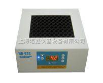 金属恒温加热器(金属加热块、恒温金属加热器、恒温金属浴)