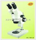 XTL-165体视显微镜