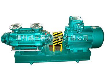 D型卧式多级离心泵D型卧式多级离心泵永嘉威王制造