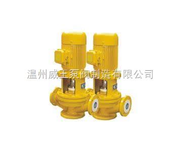 离心泵生产厂家:IGF型衬氟管道泵