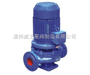 离心泵生产厂家:ISG系列立式管道离心泵 立式离心泵