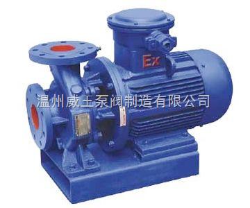 离心泵生产厂家:ISWB卧式单级单吸防爆油泵