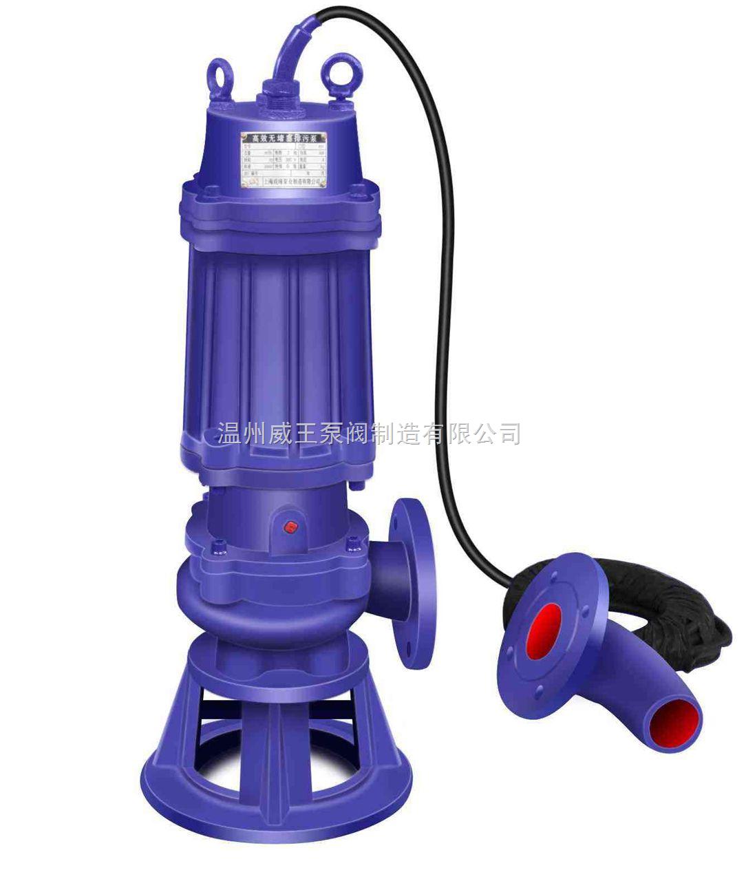 不锈钢排污泵立式管道污水提升泵 立式排污泵 管道式排污泵