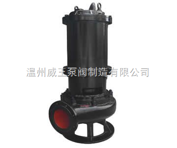 供应排污泵 QW系列无堵塞移动式潜水排污泵