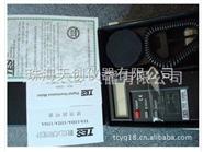 臺灣泰仕TES-1330A照度計