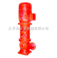 XBD7/40XBD-HY消防恒压切线泵