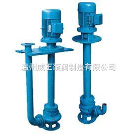 排污泵生产厂家:YW型液下式无堵塞排污泵