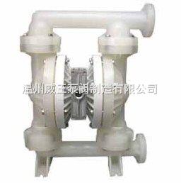 隔膜泵生产厂家:QBY氟塑料气动隔膜泵