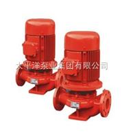 XBD-L單級單吸立式消防泵