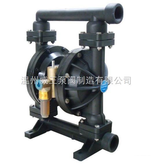 隔膜泵生产厂家:QBY型工程塑料气动隔膜泵