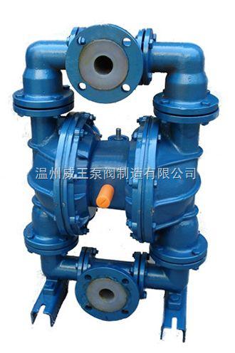 隔膜泵生产厂家:QBY衬氟气动隔膜泵