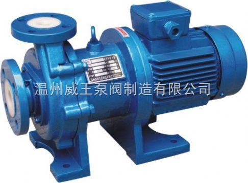 磁力泵生产厂家:CQB-F型氟塑料磁力泵
