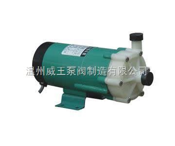 隔膜泵生产厂家:MP系列微型磁力驱动循环泵