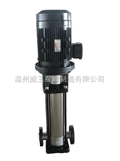 多级泵生产厂家:QDLF立式不锈钢多级泵