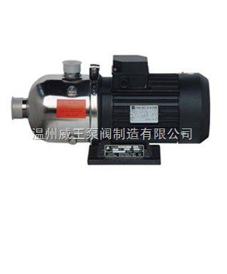 多级泵生产厂家:GDLF型不锈钢多级离心泵