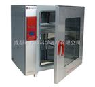 BPX-52液晶屏电热恒温培养箱