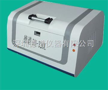 DX320L不銹鋼成分分析儀